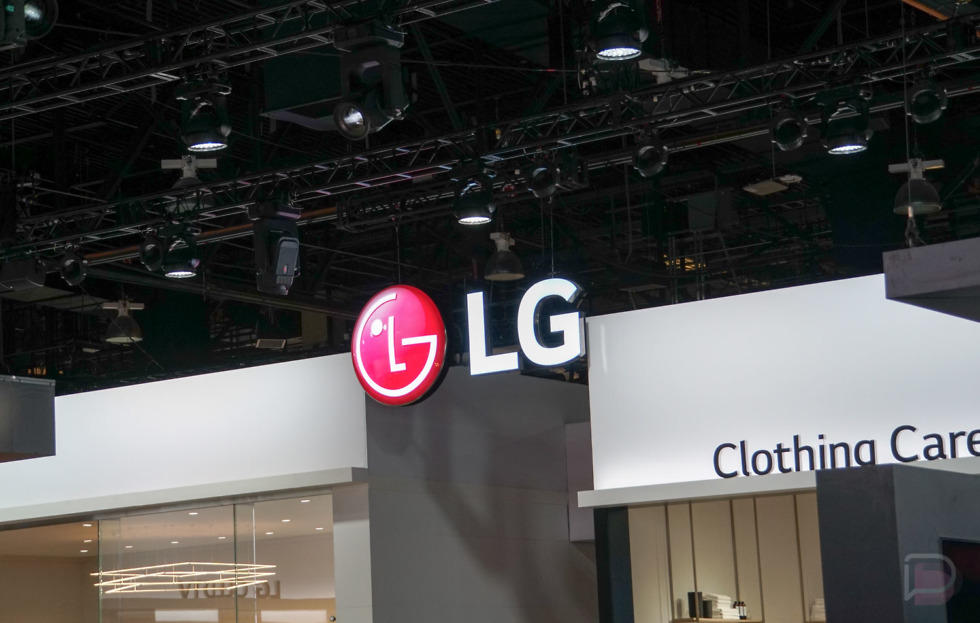 The LG G7 will be the firm's last annual flagship smartphone update