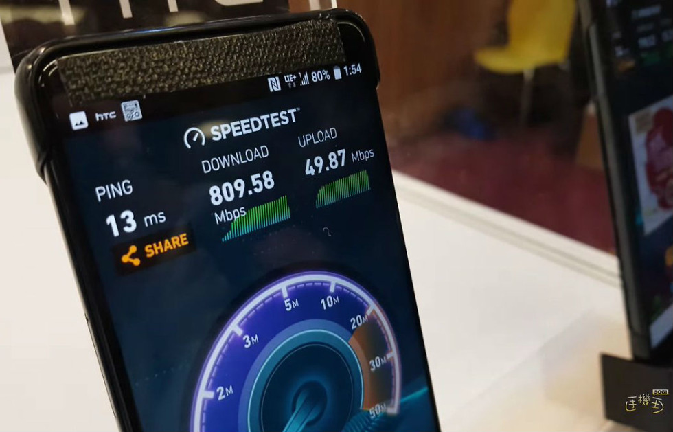This gigabit LTE capable smartphone could be the HTC U12
