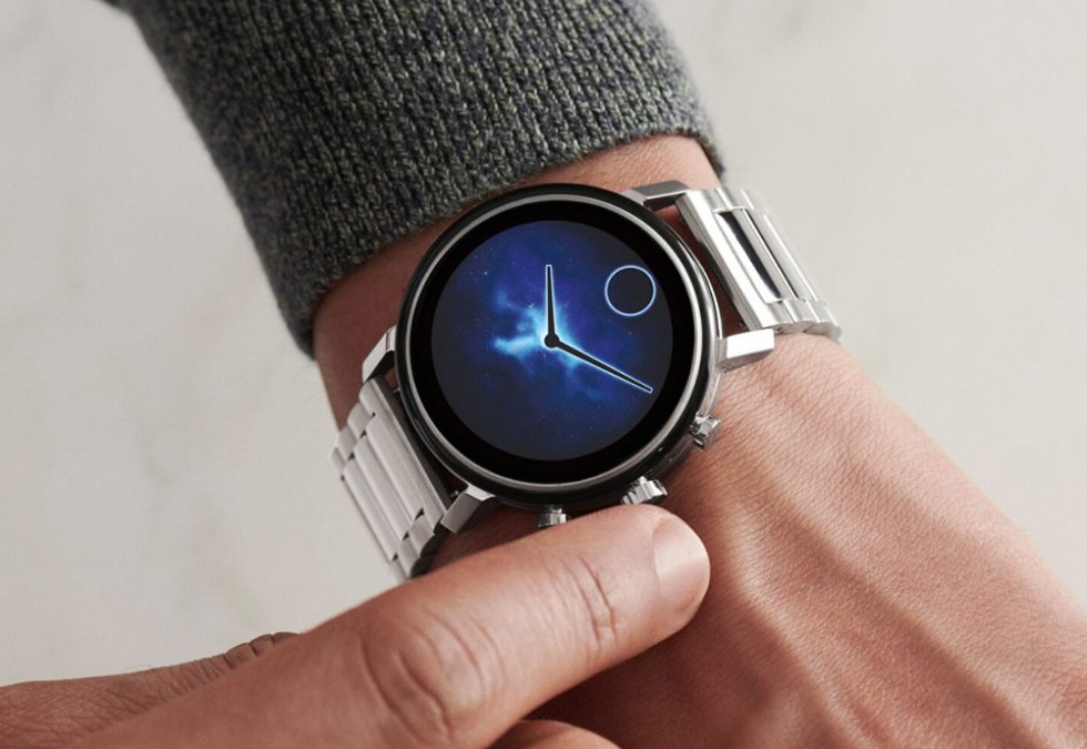 Movado's latest smartwatch fits in a heart rate monitor